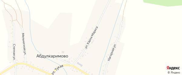 Улица Карла Маркса на карте села Абдулкаримово с номерами домов