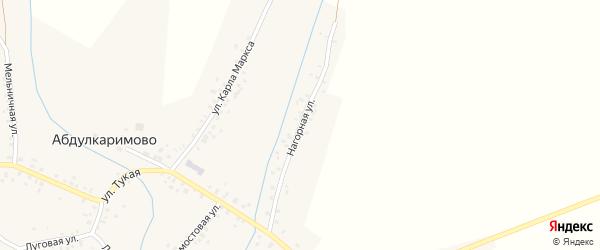 Нагорная улица на карте села Абдулкаримово с номерами домов