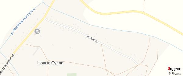 Улица Каран на карте села Новые Сулли с номерами домов