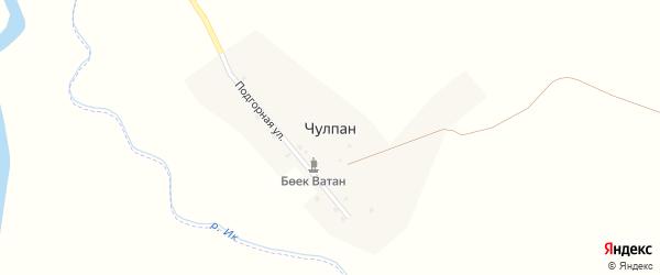 Подгорная улица на карте деревни Чулпана с номерами домов