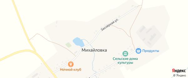 Заозерная улица на карте села Михайловки с номерами домов