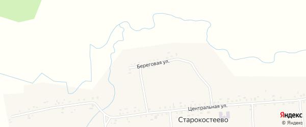 Береговая улица на карте села Старокостеево с номерами домов