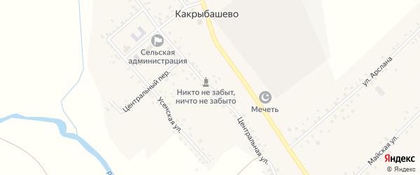Центральная улица на карте села Какрыбашево с номерами домов