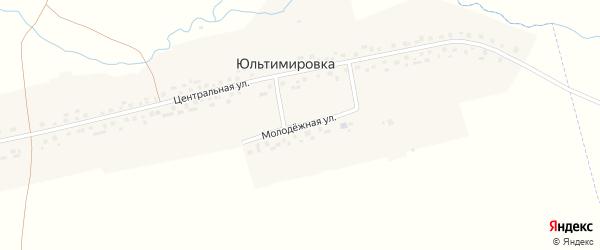 Молодежная улица на карте деревни Юльтимировки с номерами домов