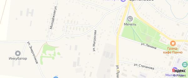 Улица Матросова на карте села Ермекеево с номерами домов