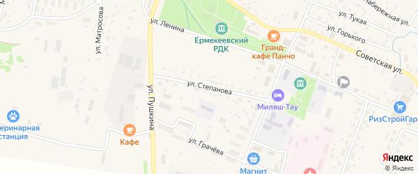Улица Степанова на карте села Ермекеево с номерами домов