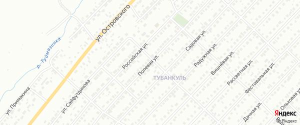 Полевая 1-я улица на карте Туймаз с номерами домов