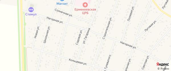 Улица Гагарина на карте села Ермекеево с номерами домов