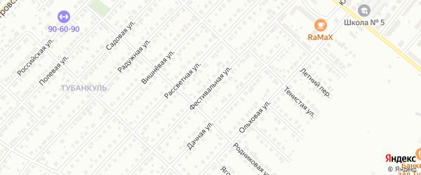 Фестивальная улица на карте Туймаз с номерами домов