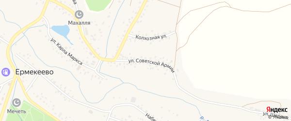 Улица Советской Армии на карте села Ермекеево с номерами домов