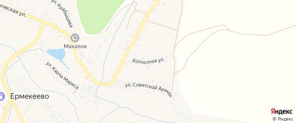 Колхозная улица на карте села Ермекеево с номерами домов