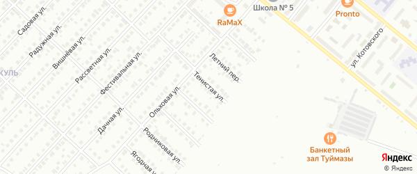 Тенистая улица на карте Туймаз с номерами домов