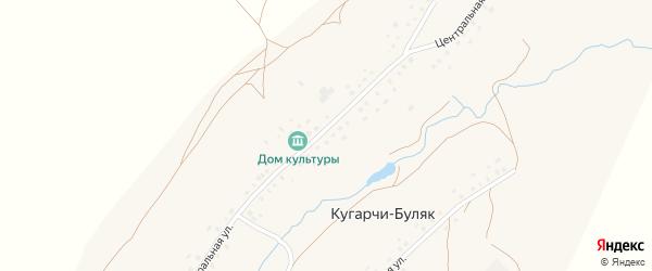 Центральная улица на карте села Кугарчи-Буляк с номерами домов