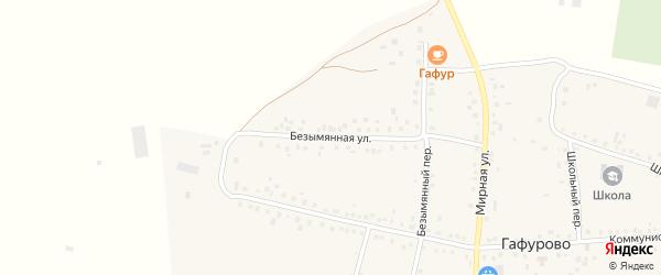 Безымянная улица на карте села Гафурово с номерами домов
