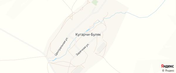 Карта села Кугарчи-Буляк в Башкортостане с улицами и номерами домов