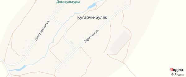 Заречная улица на карте села Кугарчи-Буляк с номерами домов
