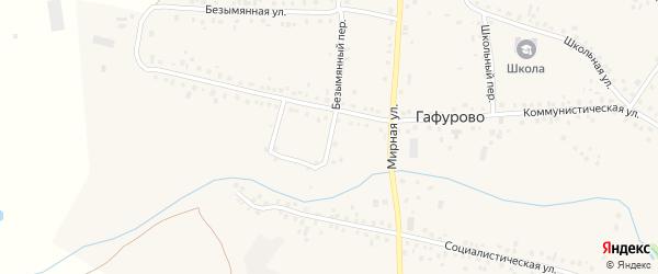 Коммунистический переулок на карте села Гафурово с номерами домов