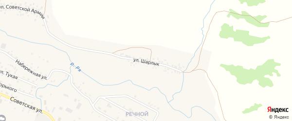 Улица Шарлык на карте села Ермекеево с номерами домов