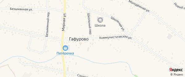 Коммунистическая улица на карте села Гафурово с номерами домов