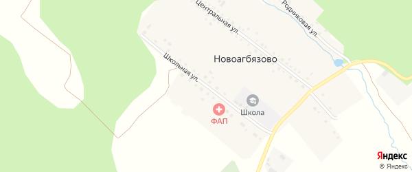 Школьная улица на карте деревни Новоагбязово с номерами домов