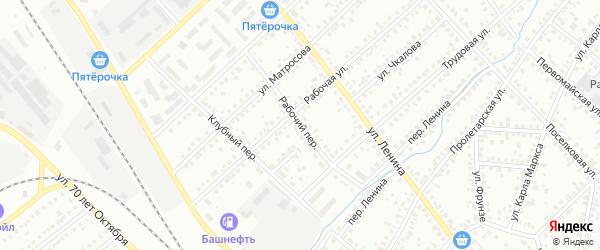 Рабочий переулок на карте Туймаз с номерами домов