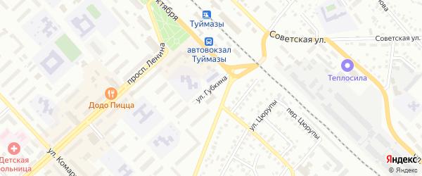Улица Губкина на карте Туймаз с номерами домов