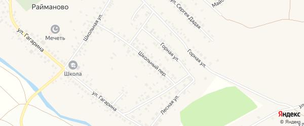 Школьный переулок на карте села Райманово с номерами домов