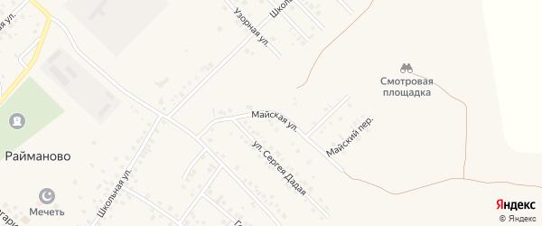 Майская улица на карте села Райманово с номерами домов