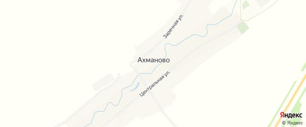 Карта села Ахманово в Башкортостане с улицами и номерами домов