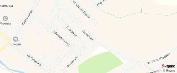 Горная улица на карте села Райманово с номерами домов