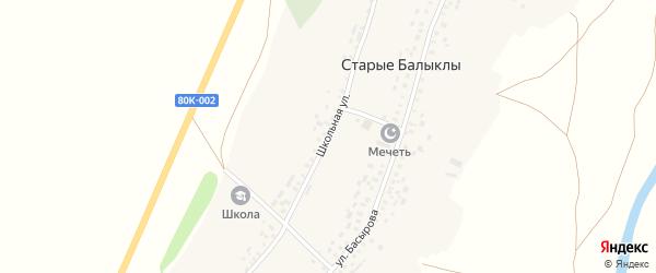 Школьная улица на карте села Старые Балыклы с номерами домов