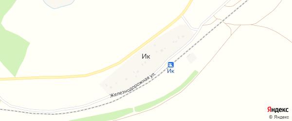 Железнодорожная улица на карте деревни Ика с номерами домов