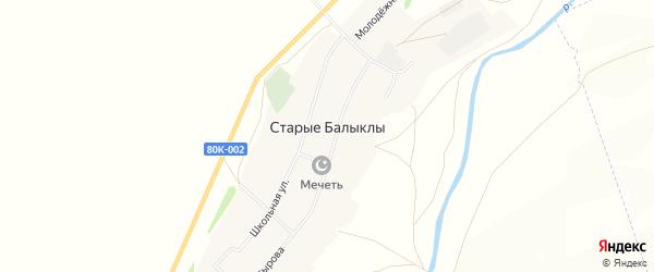Карта села Старые Балыклы в Башкортостане с улицами и номерами домов