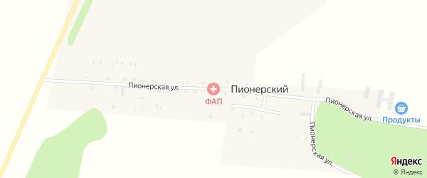 Пионерская улица на карте села Пионерского с номерами домов