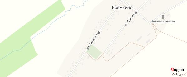 Улица Закира Хади на карте села Еремкино с номерами домов
