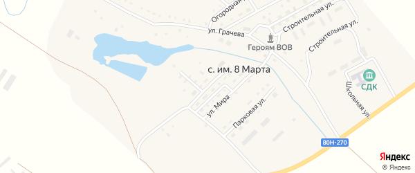 Комсомольская улица на карте села имени 8 Марты с номерами домов