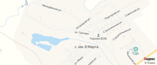 Улица Грачева на карте села имени 8 Марты с номерами домов
