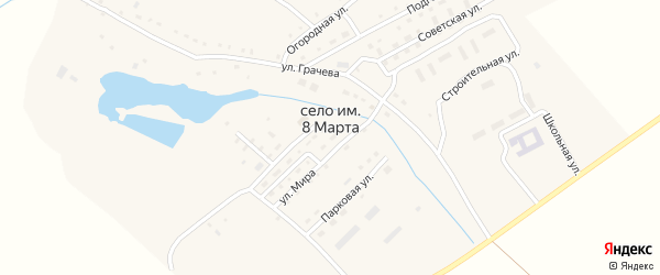 Молодежная улица на карте села имени 8 Марты с номерами домов