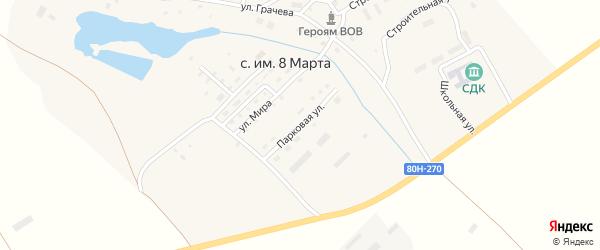 Парковая улица на карте села имени 8 Марты с номерами домов