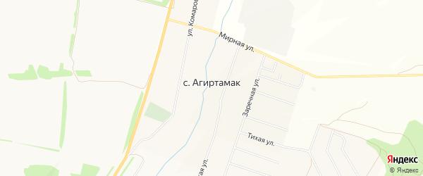 Карта села Агиртамака в Башкортостане с улицами и номерами домов