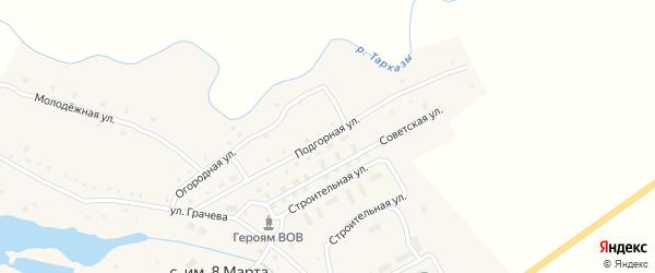 Подгорная улица на карте села имени 8 Марты с номерами домов