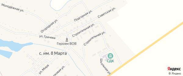 Строительная улица на карте села имени 8 Марты с номерами домов