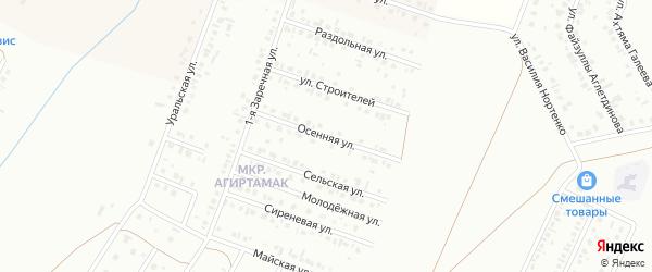 Осенняя улица на карте Туймаз с номерами домов