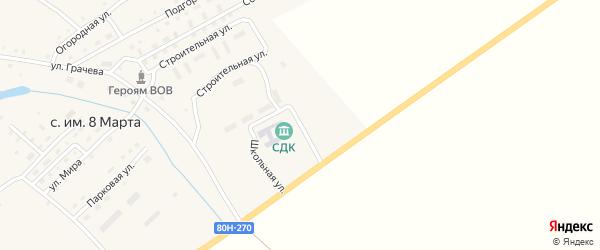 Школьная улица на карте села имени 8 Марты с номерами домов