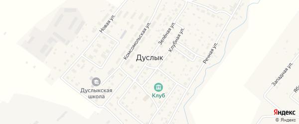 Заречная улица на карте села Дуслыка с номерами домов