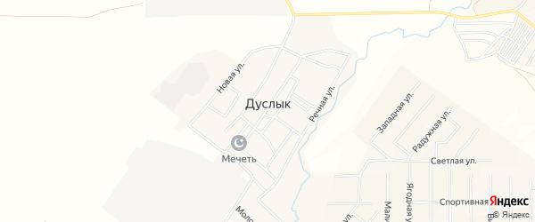 Карта села Дуслыка в Башкортостане с улицами и номерами домов