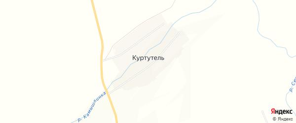 Карта деревни Куртутели в Башкортостане с улицами и номерами домов