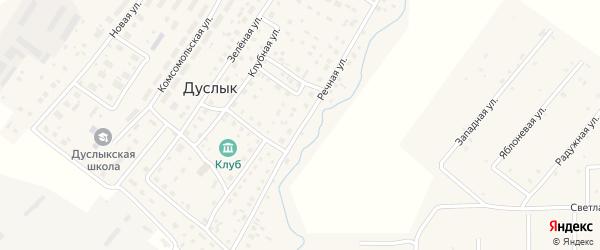 Речная улица на карте села Дуслыка с номерами домов