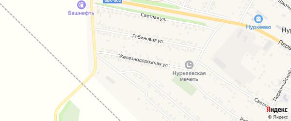 Железнодорожная улица на карте деревни Нуркеево с номерами домов