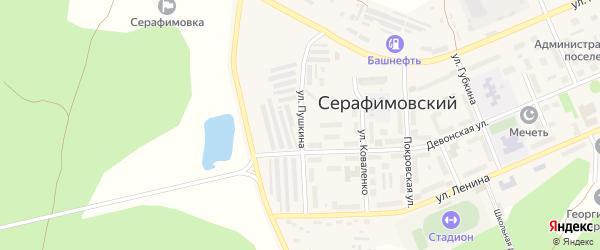 Улица Пушкина на карте села Серафимовский с номерами домов